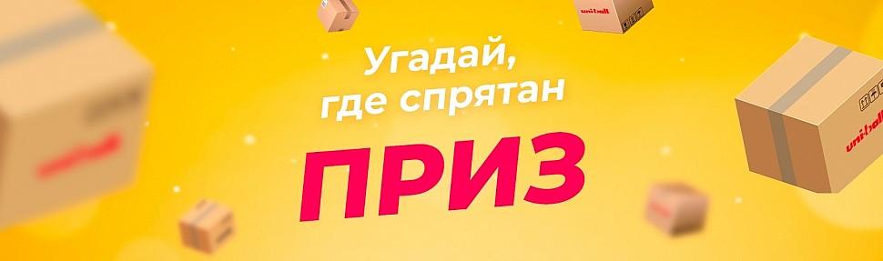 Розыгрыш-игра Вконтакте